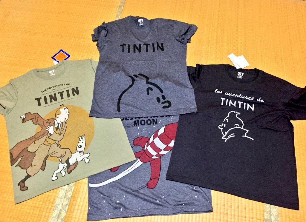 Camisetas de Tintín