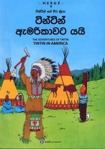 Portada de Tintín en América en cingalés