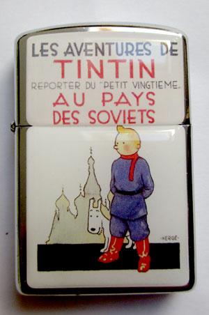 Mechero de los Soviets